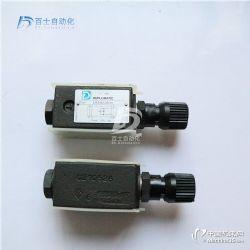 供应DUPLOMATIC单向节流阀RS4-1/30