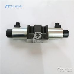 供应迪普马电磁方向阀DS5-TA/12N-A230K1