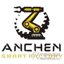 供应安晨智能AMES工厂信息化管理系统