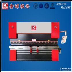 南京金球折彎機KCN125T4000