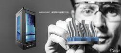 进口3D金属打印机INNO-PRINT