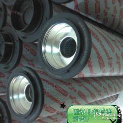 供应1300R003BN3HC/-V-B4-KE50电厂滤芯