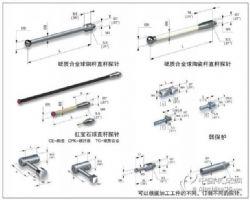測頭用附件M4螺紋探針、延長桿