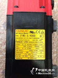 供應FANUC發那科熱銷系列A06B-6117-H206