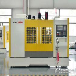 VMC855加工中心