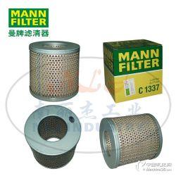MANN-FILTER曼牌濾清器 空濾C1337