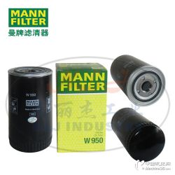 MANN-FILTER曼牌滤清器 油滤W950
