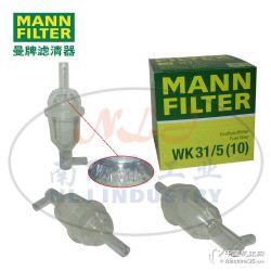 MANN-FILTER曼牌濾清器 燃濾WK31/5(10)