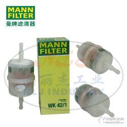 MANN-FILTER曼牌滤清器 燃滤WK42/1