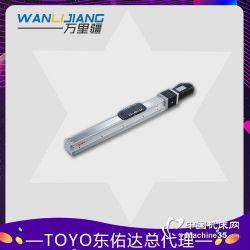 供應軌道內嵌式滑臺模組GTH5 東佑達廣東總代理