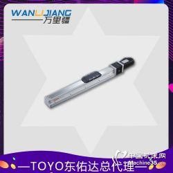 供應TOYO全密封軌道內嵌式滑臺GTH8 液晶面板專用