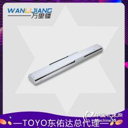 有鐵芯線性馬達機械手LTF75 深圳平板式直線電機