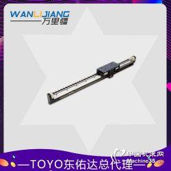 東佑達高精度無鐵芯線性馬達機械手LAU3