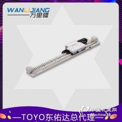 TOYO东佑达有铁芯线性马达机械手LAF20/LSF20