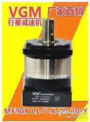 供應MF90XL1-7-K-19-70-Y減速機