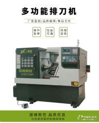 廣州振椿46排刀車床數控機床新代系統 排刀機廠家