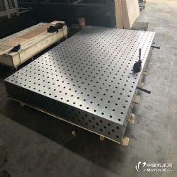 供應三維焊接柔性平臺,鑄鐵平板,平臺鑄件