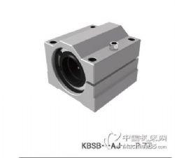 HIR箱式直線軸承KBA8UU-AJ TBR16UU SME