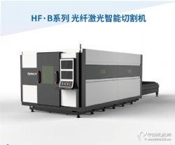 海目星HF.B系列光纖激光切割機 切割速度快 性價比高