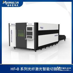 1500W光纖激光切割機 金屬激光切割機