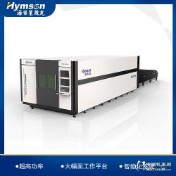 新款15000W高功率光纖激光切割機