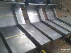 數控機床加工中心保護罩850導軌鋼板防護罩1060機床伸