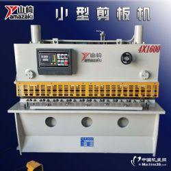 山崎剪板机4x1600小型数控剪板机