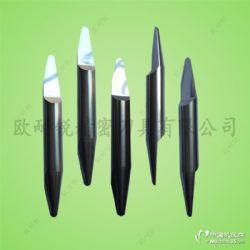 钨钢双头球底尖刀 铝板门花浮雕刀 铝板雕刻浮雕刀 精雕刀