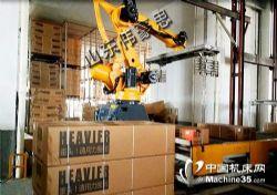 紙箱碼垛機械手 自動碼垛機器人設備