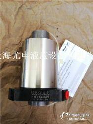 供應R151301023、R151201023力士樂螺母絲桿