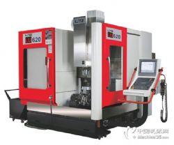 供應五軸立式綜合加工中心機