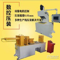 电机组装压合机 电机转子定子压装机
