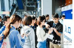 2020年11月上海国际包装工业展览会价格