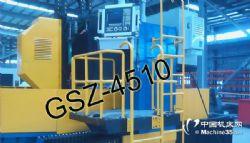 GSZ4510数控高速钻床带刀库