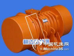 新鄉濱河YZH-10-6臥式振動電機