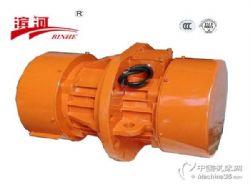 新乡滨河XLA-50-6侧板振动电机