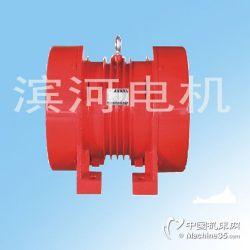 新鄉濱河JZO-16-6臥式振動電機