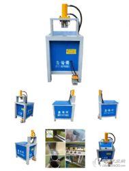 鑫铭辉全新W1-RO100多功能液压冲孔机,冲弧机,切断机等