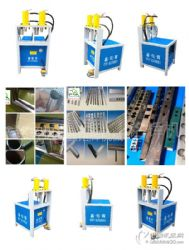 鑫铭辉全新W2-RO80多功能液压冲孔机,冲弧机,切断机等