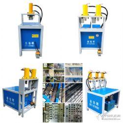 鑫铭辉多功能液压冲孔机可定制多种工位