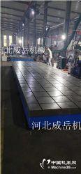 厂家特供铸铁试验平台 铸铁试验底板质量保证
