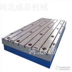 铸铁平台首单包邮 铸铁焊接平台 铁地板定制加工