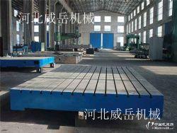 供应铸铁平台2乘4优惠价  铸铁装配平台 地平铁 质量保证
