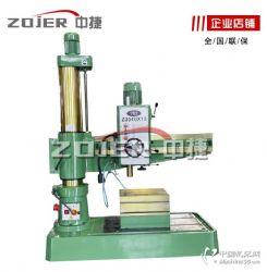 摇臂钻床 ZQ3040X13摇臂钻床 双立柱机械型 中捷