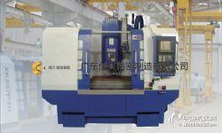 供应车床外壳制造,加工中心外壳加工价格,广东机床定制厂家