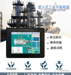 厂家直供低耗能价格优惠工业平板电脑,工控机