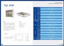 深圳厂家直供低耗能工控机、触控一体机、工业电脑主板