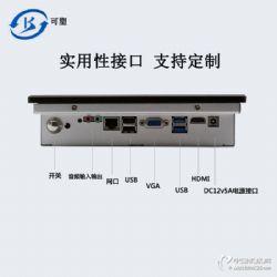 工業平板電腦定制工控機定制廠家直銷