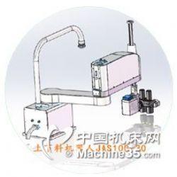 JAS100-FS705-40上下料機器人