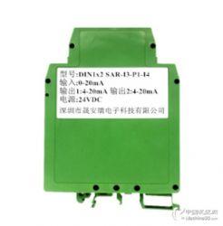 4-20mA轉0-5V一分二隔離器、轉換器